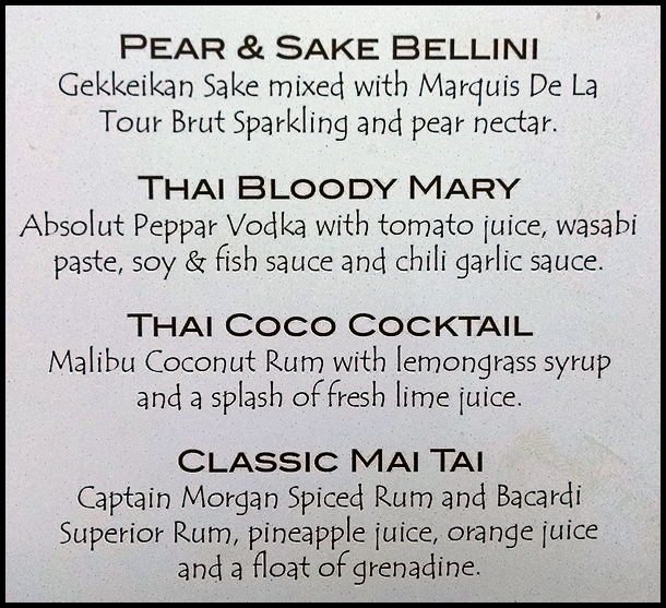 A few of Saigon Cafe's drink offerings.